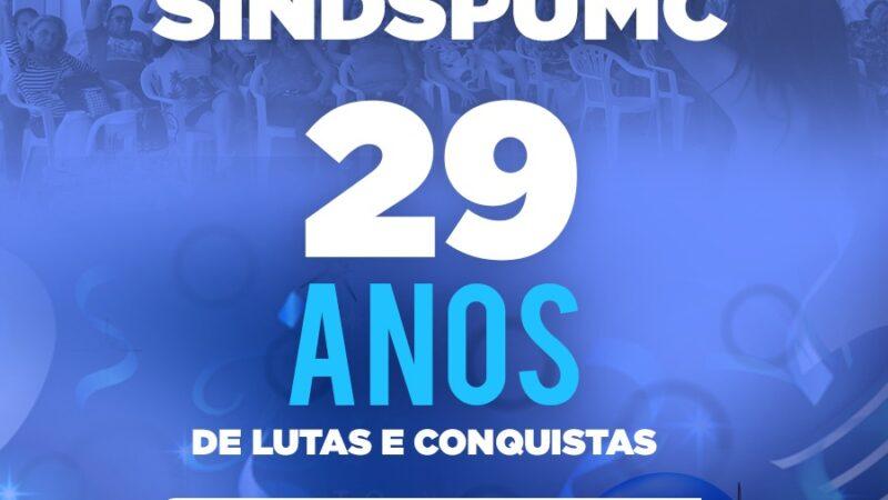 Prefeitura de Caraúbas publica nota pelos 29 anos de fundação do SINDSPUMC